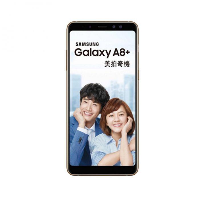 SAMSUNG三星 《送32G記憶卡+保溫瓶》Galaxy A8+手機64G