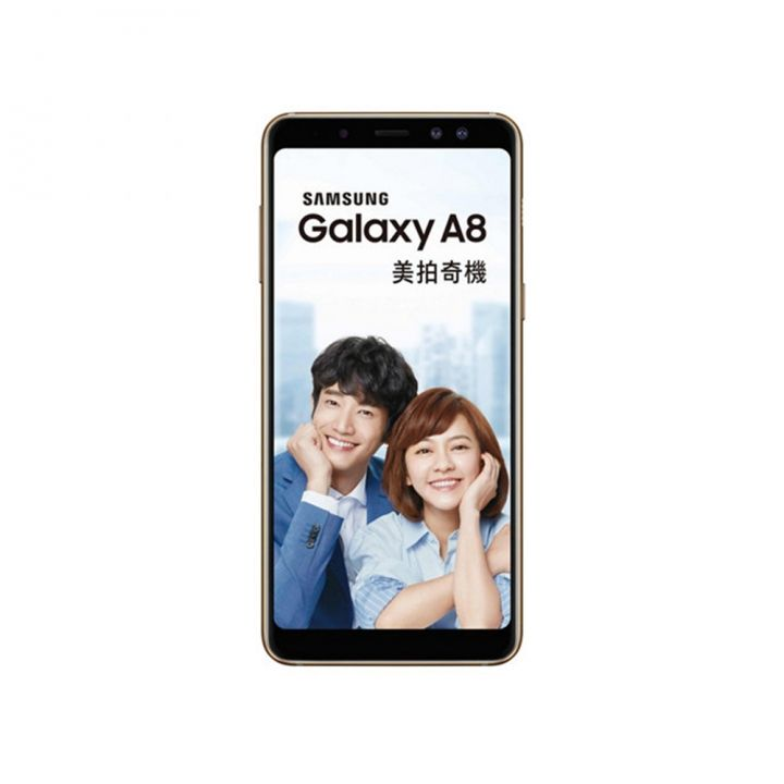 SAMSUNG三星 《送32G記憶卡+保溫瓶》Galaxy A8手機32G