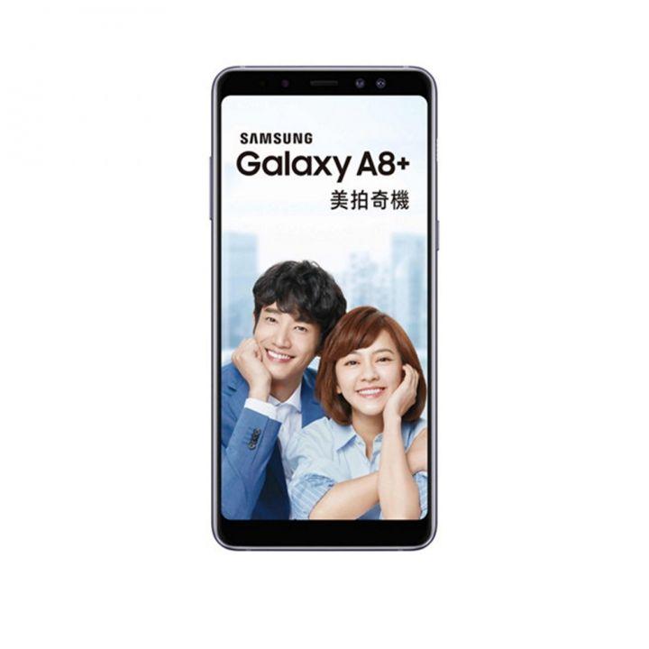SAMSUNG三星 Galaxy A8+手機64G