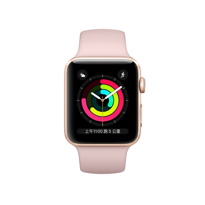 AppleApple Apple Watch S3 42mm智慧型手錶 粉沙色
