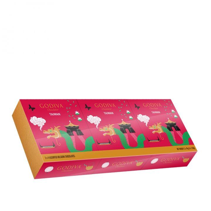 GodivaGodiva 《同品項‧買3送1》台灣紀念版禮盒