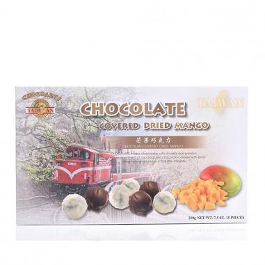 Chocoarts寶艦 台灣風情芒果巧克力