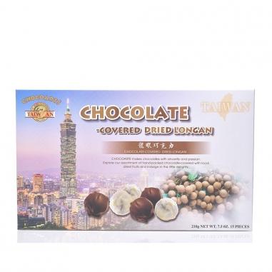Chocoarts寶艦 台灣風情龍眼巧克力