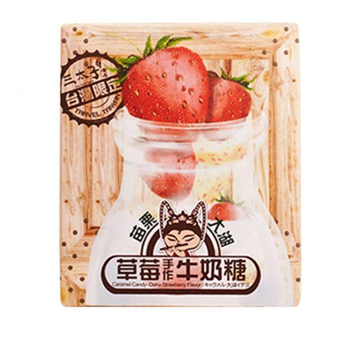 EVERRICH昇恆昌獨家開發監製 《同品項.買10送1》手工牛奶糖-大湖草莓