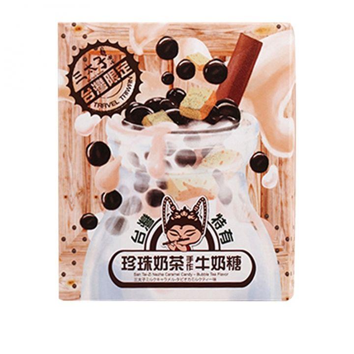 EVERRICH昇恆昌獨家開發監製 《同品項.買10送1》手工牛奶糖-珍珠奶茶