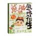 EVERRICH - 三太子系列-蔥油餅風味花生2692-45561_縮圖