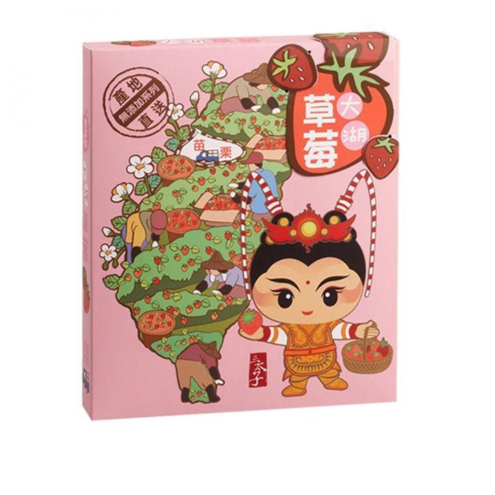 EVERRICH昇恆昌獨家開發監製 《同品項.買10送1》三太子系列-大湖草莓乾