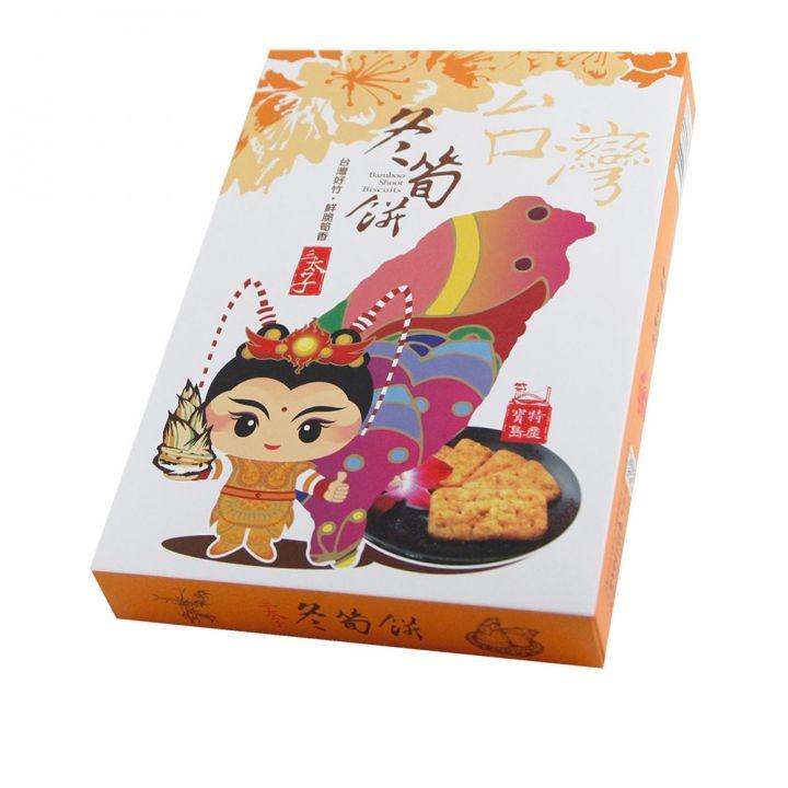 EVERRICH昇恆昌獨家開發監製 《同品項.買10送1》三太子系列-冬筍餅