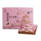 EVERRICH - 櫻桃爺爺-南洋風情(椰奶+芋頭)牛軋糖2669-45567_縮圖