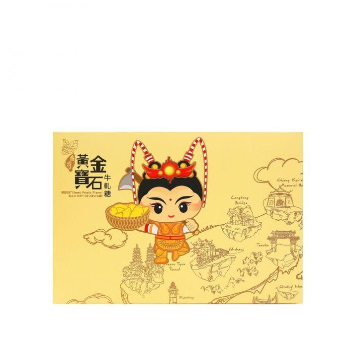EVERRICH昇恆昌獨家開發監製 《同品項.買10送1》三太子系列-黃金寶石(地瓜)牛軋糖