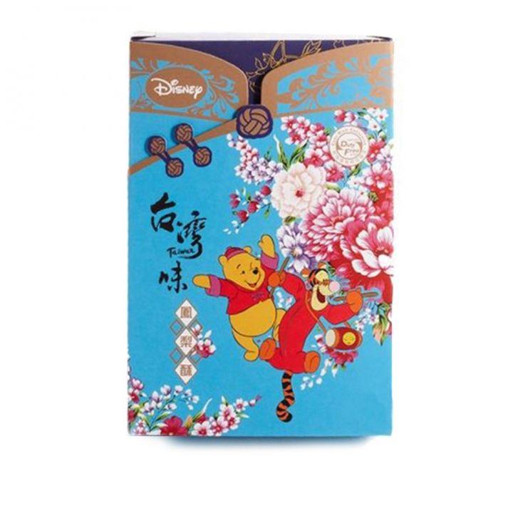 Disney迪士尼 機場限定-小熊維尼鳳梨酥