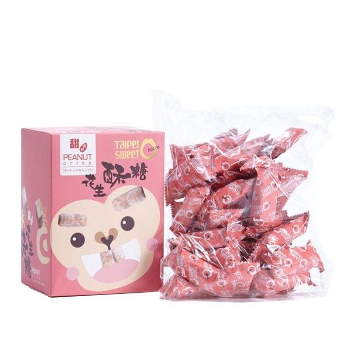 EVERRICH昇恆昌獨家開發監製 《同品項.買10送1》Hocha系列-花生酥糖