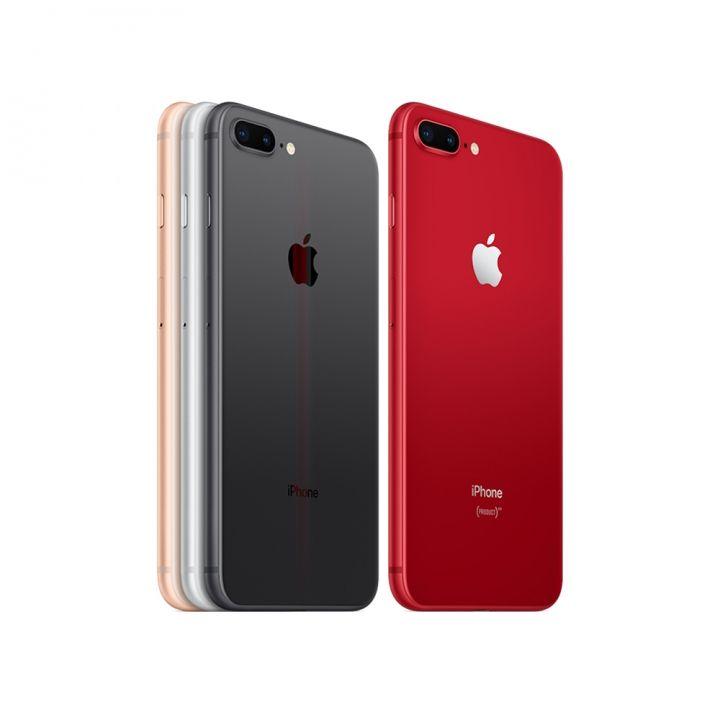 AppleApple 《送雙重禮+懸浮搖桿》iPhone 8手機 64G