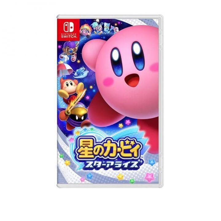 Nintendo任天堂 任天堂Switch-星之卡比新星同盟 中文版