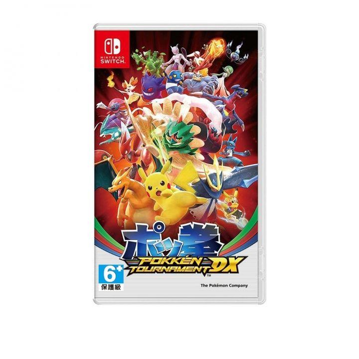 Nintendo任天堂 任天堂Switch-寶可神寶拳DX 日文
