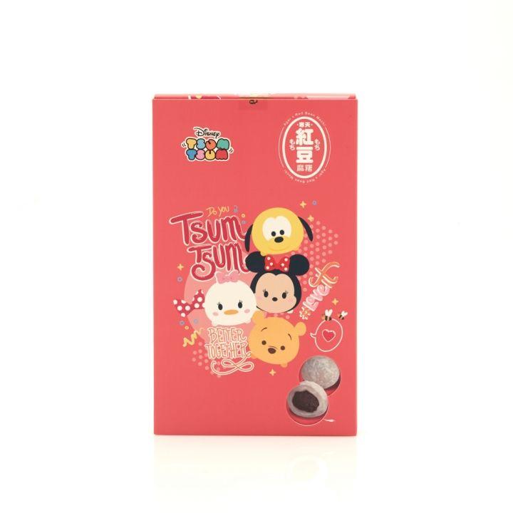 Disney迪士尼 Tsum機場限定-紅豆麻糬