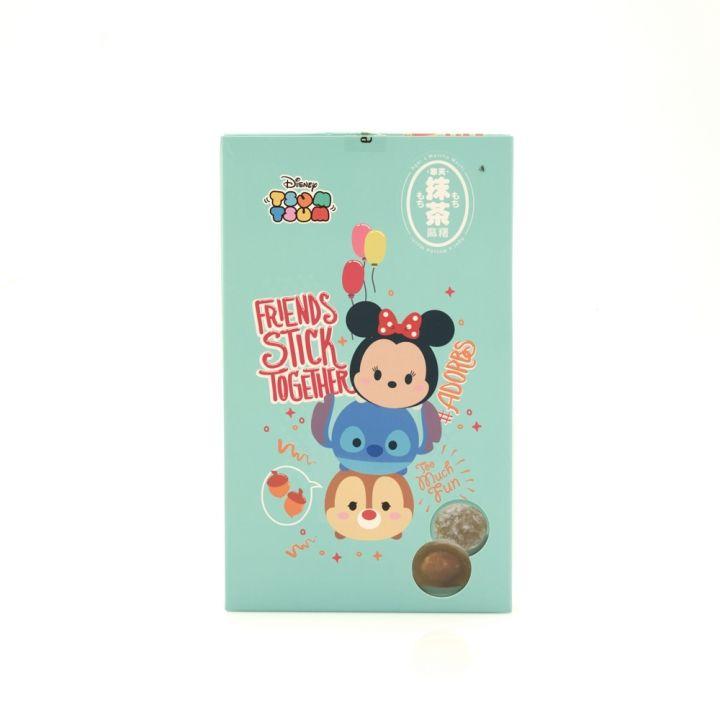 Disney迪士尼 Tsum機場限定-抹茶麻糬