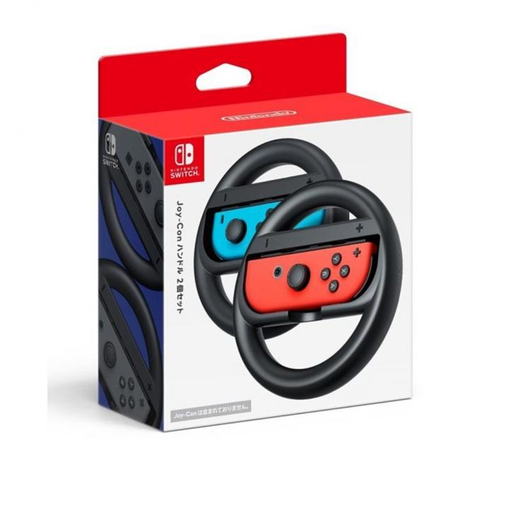Nintendo Switch Joy-Con任天堂Switch Joy-Con 手把專用賽車方向盤2入