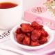 EVERRICH - 《同品項.買10送1》三太子系列-大湖草莓乾2683-522_縮圖