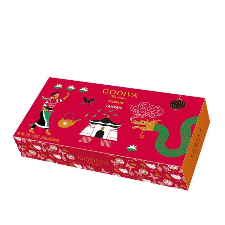 GodivaGodiva 台灣風景巧克力餅乾禮盒