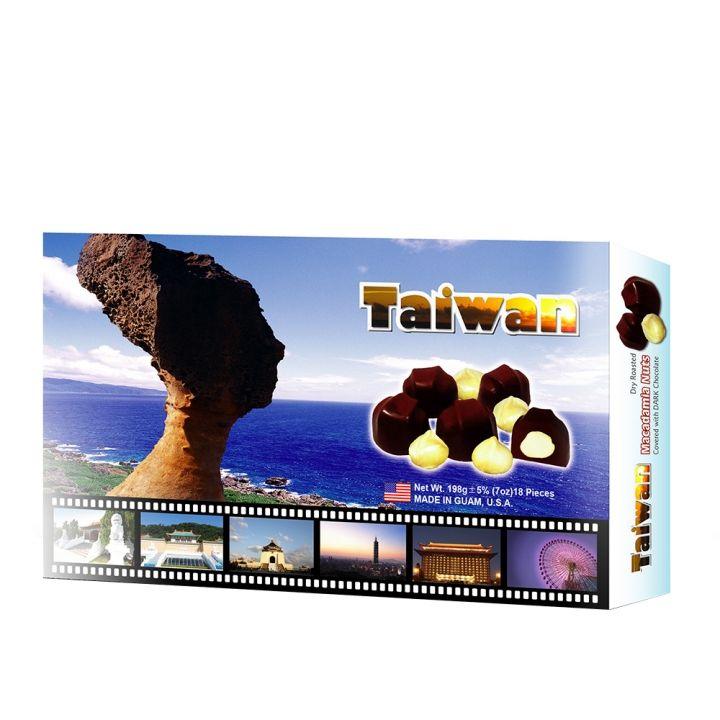 American Chocolate Factory美國關島巧克力工廠 野柳夏威夷豆黑巧克力