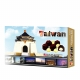 American Chocolate Factory - 中正紀念堂夏威夷豆黑巧克力10485-52889_縮圖