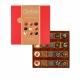 Guylian - 綜合巧克力精裝禮盒17757-52978_縮圖