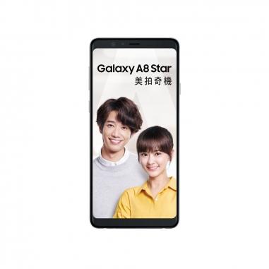 SAMSUNG三星 Galaxy A8 STAR手機