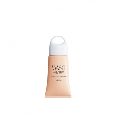 Shiseido資生堂 胡蘿蔔潤色隔離乳