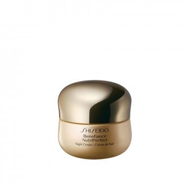 Shiseido資生堂 盼麗風姿黃金豐潤晚霜