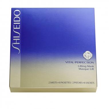 Shiseido資生堂 全效抗痕白金緊緻面膜