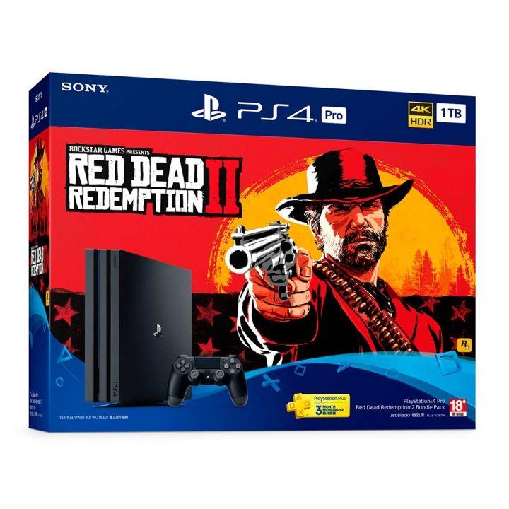 SONY索尼 PS4 PRO-碧血狂殺2同捆組