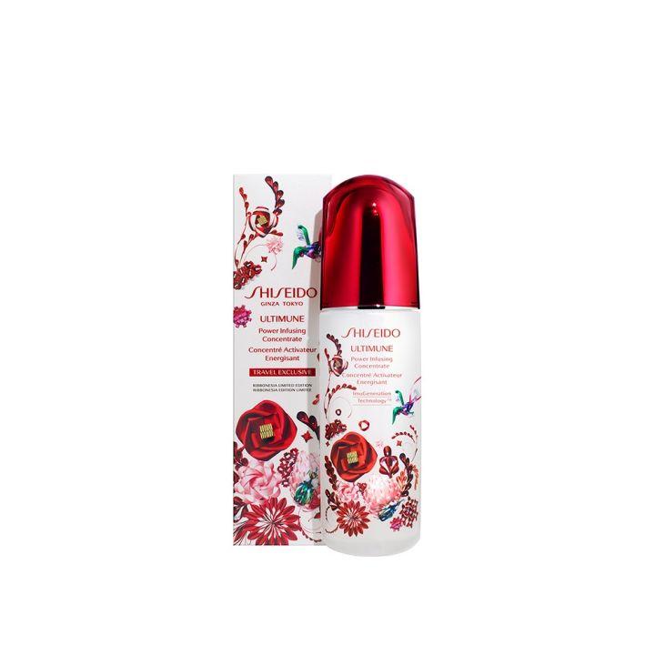 Shiseido資生堂 《聖誕限定》資生堂紅妍肌活露限量版