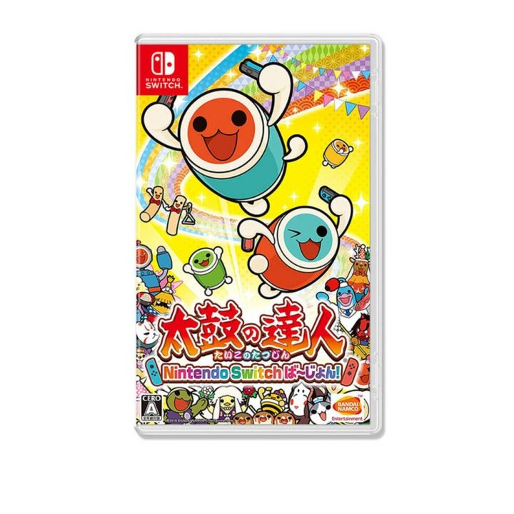 Nintendo任天堂 任天堂Switch-太鼓之達人中文版