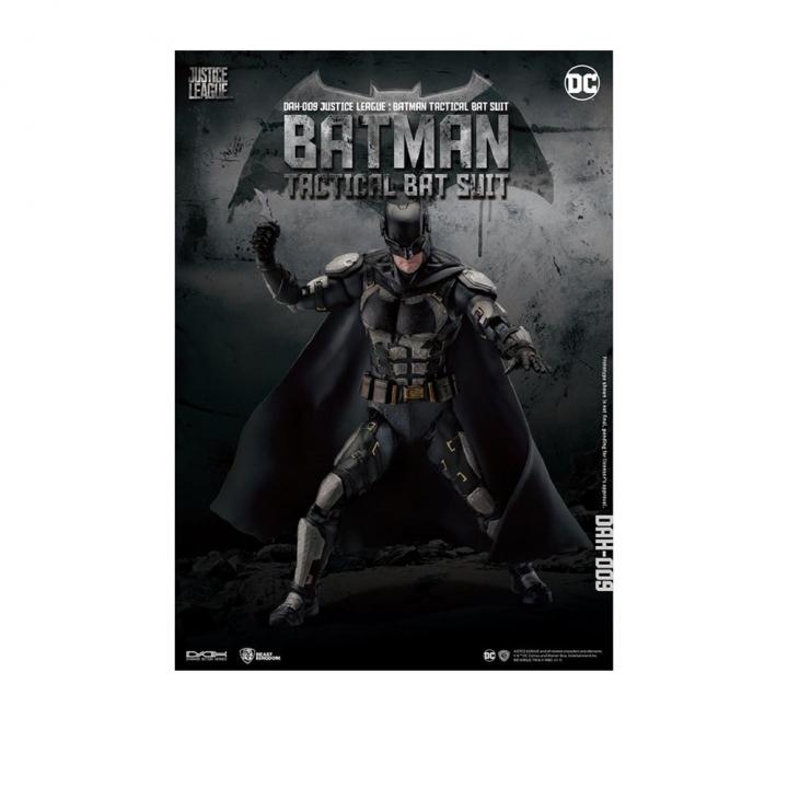 Batman DAH-009DAH-009正義聯盟-蝙蝠俠戰術裝甲