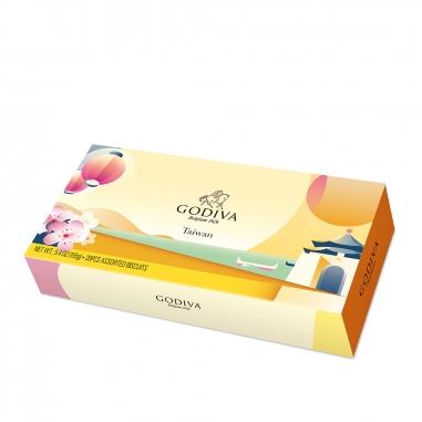 GodivaGodiva 台灣風景盒-巧克力餅乾