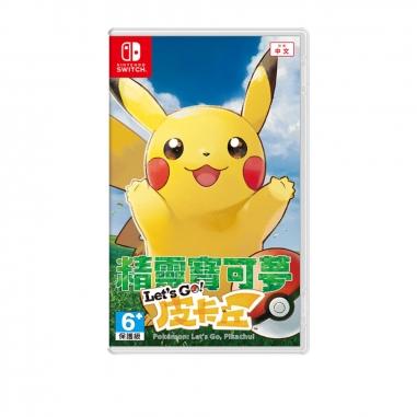 Nintendo任天堂 任天堂Switch精靈寶可夢Let's Go!皮卡丘 中文版