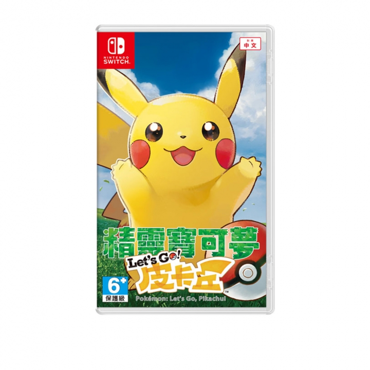 NINTENDO SWITCH POKEMON PIKACHU LET'S GO任天堂Switch精靈寶可夢Let's Go!皮卡丘 中文版