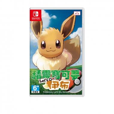 Nintendo任天堂 任天堂Switch精靈寶可夢 Let's Go!伊布 中文版