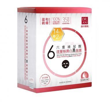 Dr.Morita森田藥粧 六重玻尿酸深層極潤白黑面膜特惠組