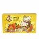 Hello Kitty - Hello Kitty旅行好姐妹芒果牛軋糖19956-60512_縮圖