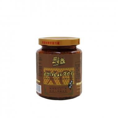 菊之鱻菊之鱻 珍饌瑤柱XO醬