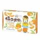 泰泉 - 台灣名品盒裝-橘子果乾20373-61215_縮圖