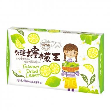 泰泉泰泉 台灣名品盒裝-台灣檸檬王