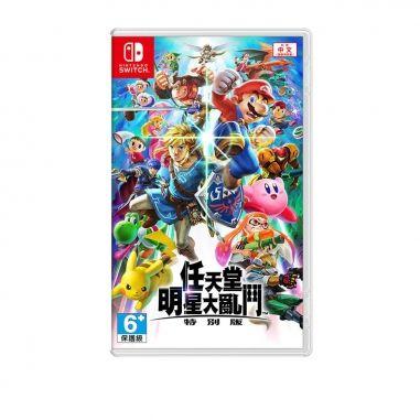 Nintendo任天堂 任天堂Switch-明星大亂鬥 中文特別版