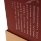 EVERRICH - 佳祿-陳年老茶20815-62663_縮圖