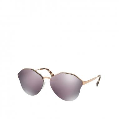 PRADA普拉達(精品) 太陽眼鏡