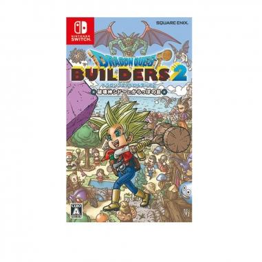 Nintendo任天堂 任天堂Switch 勇者鬥惡龍 創世小玩家2