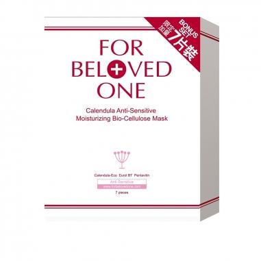 For Beloved One寵愛之名 金盞花柔敏修護生物纖維面膜