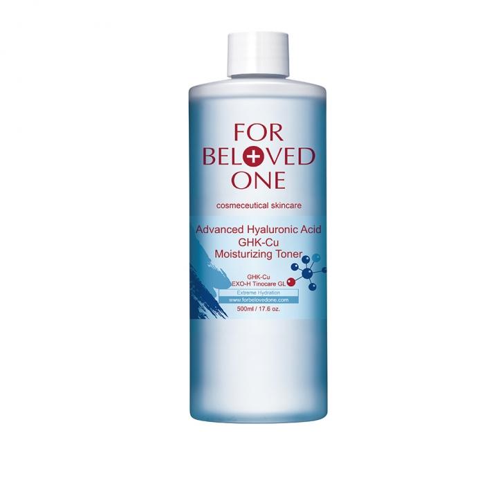 Advanced Hyaluronic Acid GHK-Cu Moisturizing Toner 500ml多分子玻尿酸藍銅保濕化妝水500ml重量版